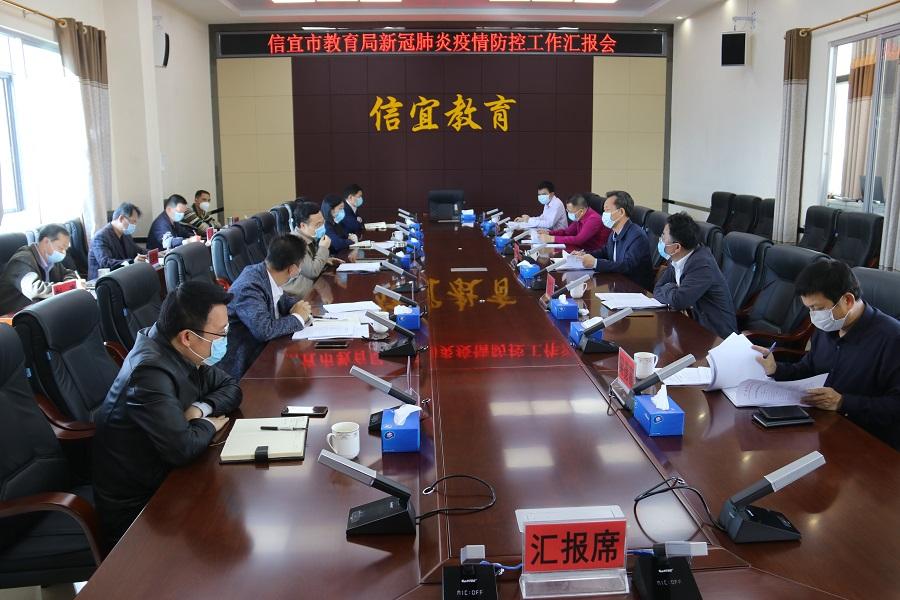 王土瑞到市教育局调研疫情防控和开学准备工作.jpg